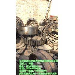 废旧模具回收公司_模具回收_立海资源回收值得信赖(查看)图片