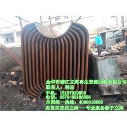 家电回收机构,浦江立海再生资源回收,家电回收图片