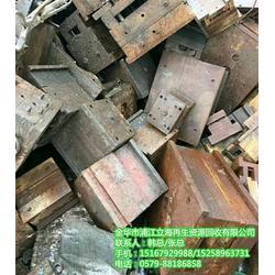 稀有金属回收_立海再生资源收购_丽水稀有金属回收图片