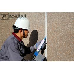 啄木鸟玉石漆,保温一体板,保温一体板的施工工艺图片