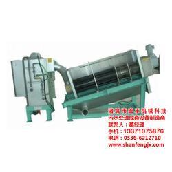 带式压滤机使用、驻马店带式压滤机、诸城善丰机械(多图)图片