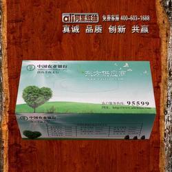 专业供应广告纸抽礼品盒广告盒抽厂家图片