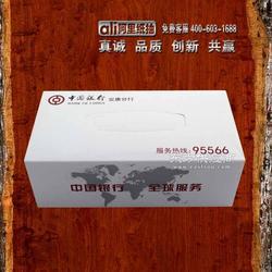 纸抽盒抽专业定制厂家图片