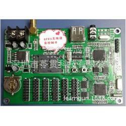 LED语音屏控制卡 苓贯 LGSV1302GM图片