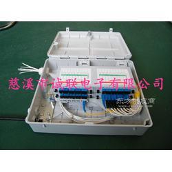 16芯塑料光分路器箱图片