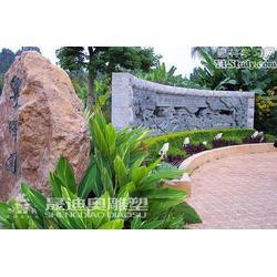 晟迪奥雕塑(图)、别墅园林景观、园林景观图片