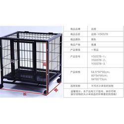 宠物狗笼供应商-远扬宠物用品(在线咨询)宠物笼图片