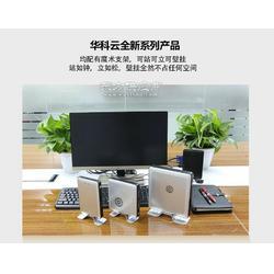 Citrix桌面云瘦客戶機華科云K390m圖片