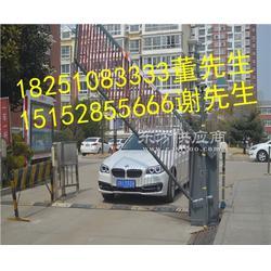 廣告道閘機道奇道閘機網站圖片