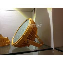 宝临电器 LED防爆灯 BFC6181图片
