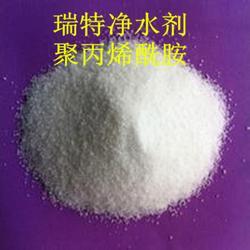 聚丙烯酰胺水处理絮凝剂|湖北聚丙烯酰胺|瑞特水处理图片