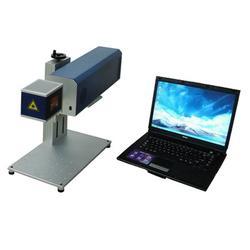 涵睿工业设备(图)|液压打标机|东莞打标机图片
