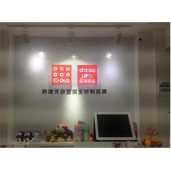 湖南灵创优品、灵创优品便利店、灵创优品10元精品店图片