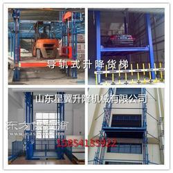 升高7米升降货梯图片
