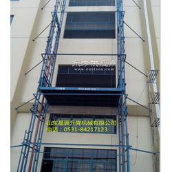 供应升高12米14米18米3楼4楼5楼4层5层6层载重1吨2吨3吨5吨非标定制车间仓库液压升降货梯图片