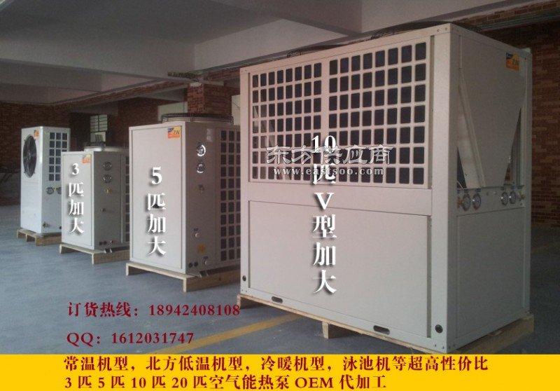 节能环保的空气能热水器
