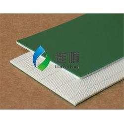4mm绿色平面输送带-无锡连顺-4mm绿色平面输送带图片