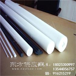 供应 盖尔PTFE白色铁氟龙棒图片