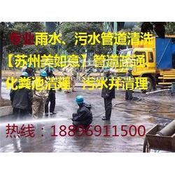新港镇雨水管道清洗公司简明清洗管道的关键过程图片