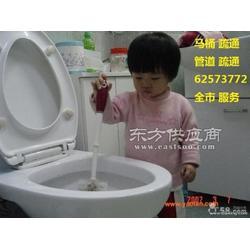 吴中区横泾镇下水道疏通-马桶疏通安装维修图片