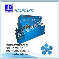 液压试验台、海兰德液压泵、山东船舶机械液压试验台图片