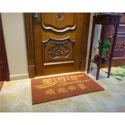地垫地毯、地毯、斯马特(查看)图片