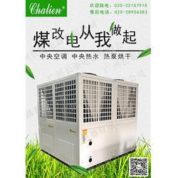 龙岩超低温空气能热泵,广州长菱电器,超低温空气能热泵取暖图片