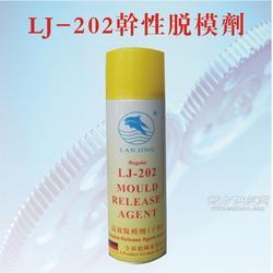 蓝鲸脱模剂 LJ-202图片