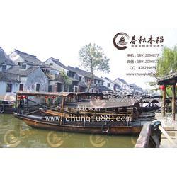 厂家定制木船 手工制作仿古工艺木船 高低蓬木船 古镇观光游湖木船图片
