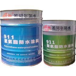 若贝尔防水、911聚氨酯防水双组份、湘潭911聚氨酯防水图片
