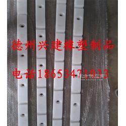 超高分子量聚乙烯耐磨衬条技术参数图片