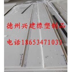 供应耐磨车厢衬板信息图片