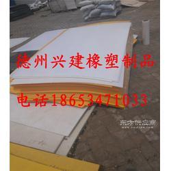 廠家供應超高分子量聚乙烯抗靜電阻燃襯板圖片