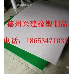 供应超高分子量聚乙烯吸水箱面板图片