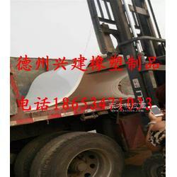 厂家供应PE车厢衬板信息图片