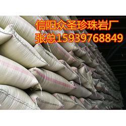 安顺玻化微珠公司报价_信阳众圣建材(在线咨询)_玻化微珠图片