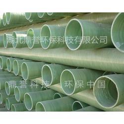 鼎誉科技做百年工程、玻璃钢夹砂管规格标准、岳阳玻璃钢夹砂管图片