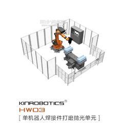 誉洋KINROBOTICS HW03钣金类焊接件打磨抛光机器人图片