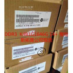 SD7DP24C-4G,SD7D24F-4G,SD7DP28C-4G,SD5D28G-8G,SD5D28B-8G图片