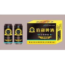 青岛佰和啤酒代理、甘特尔啤酒开发公司、小支 佰和啤酒代理图片