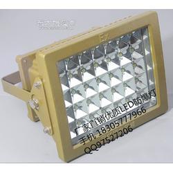 鍋爐房led防爆燈50w,40wled防爆泛光燈圖片