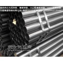 大口径光亮焊管 大口径薄壁焊管 大口径焊管 去内毛刺焊管图片