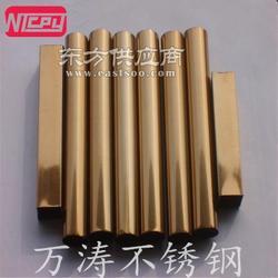 松溪304玫瑰金不锈钢平椭圆管10X20X0.9彩色不锈钢圆方管图片