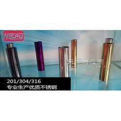 拉丝钛金304不锈钢双槽圆管3326凹槽、定制规格颜色图片