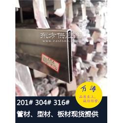 201不锈钢扁管5x30x0.6mm特殊矩形管现货图片