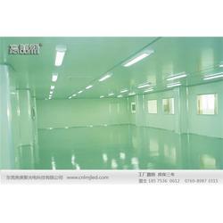 实验室led超薄净化灯-亮美聚图片