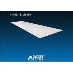 加盟led集成面板灯-专业面板灯,亮美聚图片