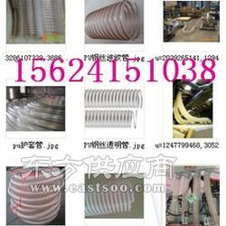 伸缩排风管生产厂家图片