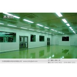 车间净化灯生产厂家、车间净化灯、亮美聚净化灯厂家定制(多图)图片