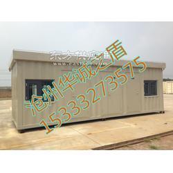 哪里集装箱野营房低质量优华诚之盾图片